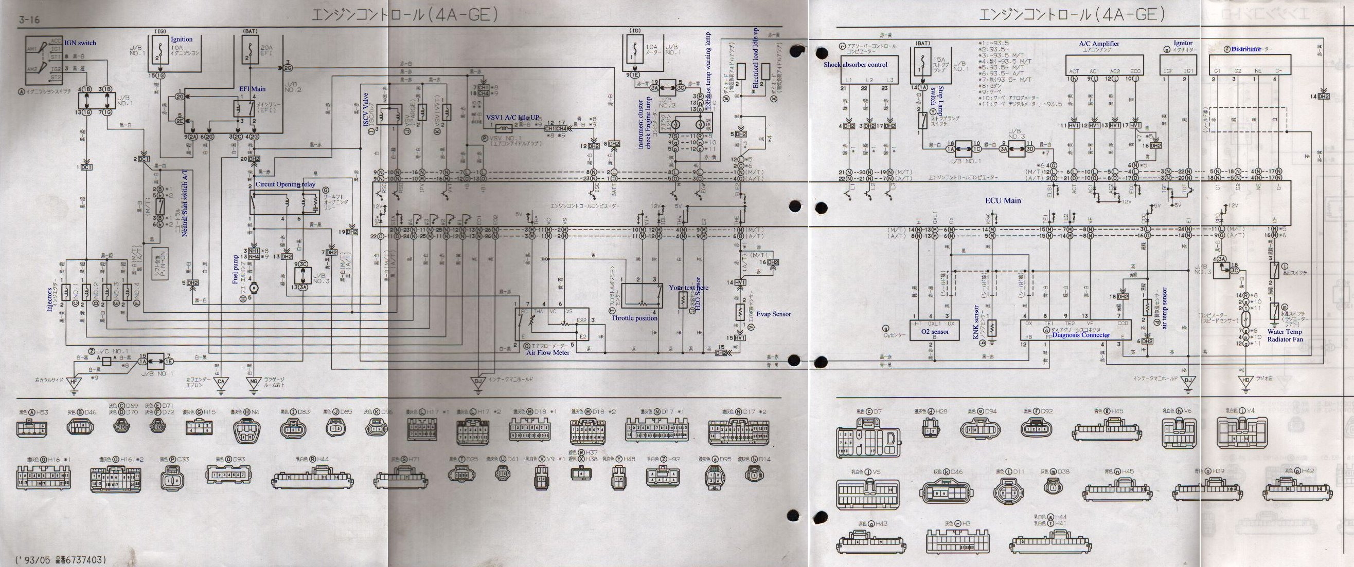 silvertop_diagram wiring harness 4age 20v swap toyota mr2 graysgarage ca at 4age 20v wiring harness at alyssarenee.co